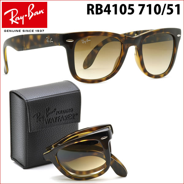 e8303aed23 Ray-Ban Sunglasses RB4105 710 51 50size WAYFARER FOLDING GENUINE NEW rayban  ray ban