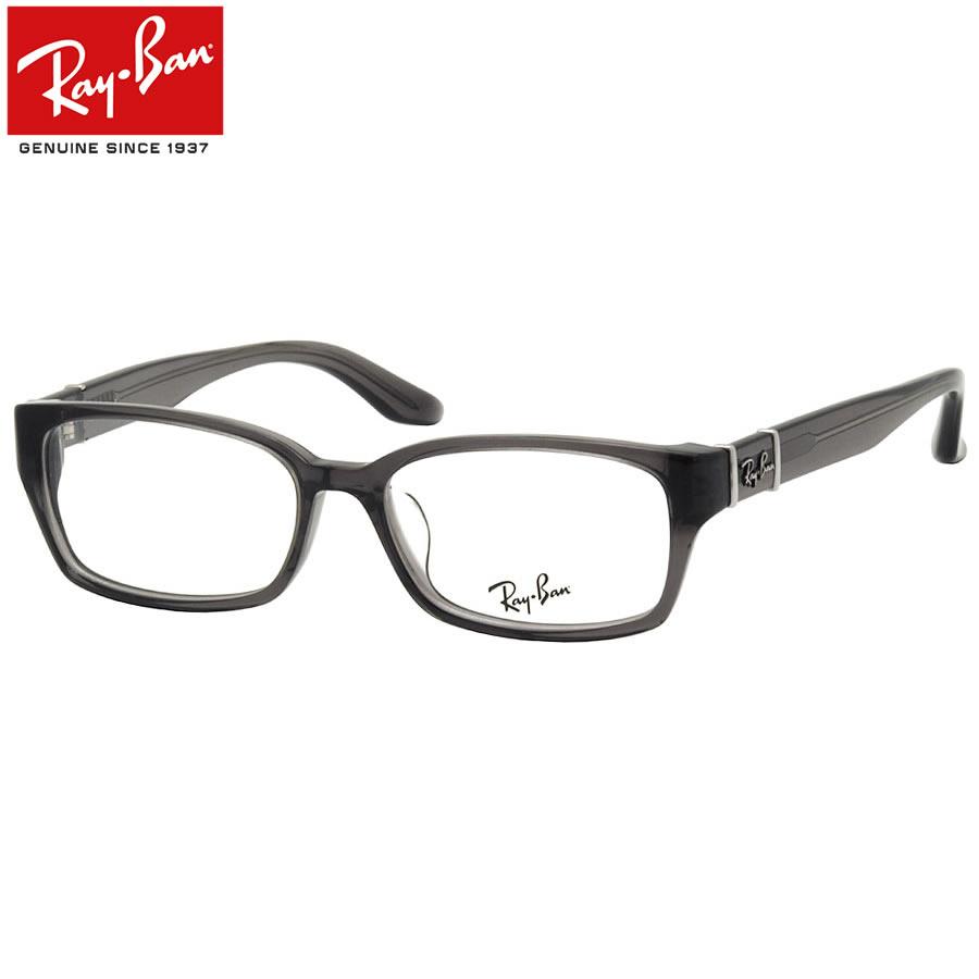 期間限定50 OFF レイバン メガネ フレーム Ray Ban RX5198 2244 53サイズ レイバン RAYBAN メンズ レディースiPkuOXZ