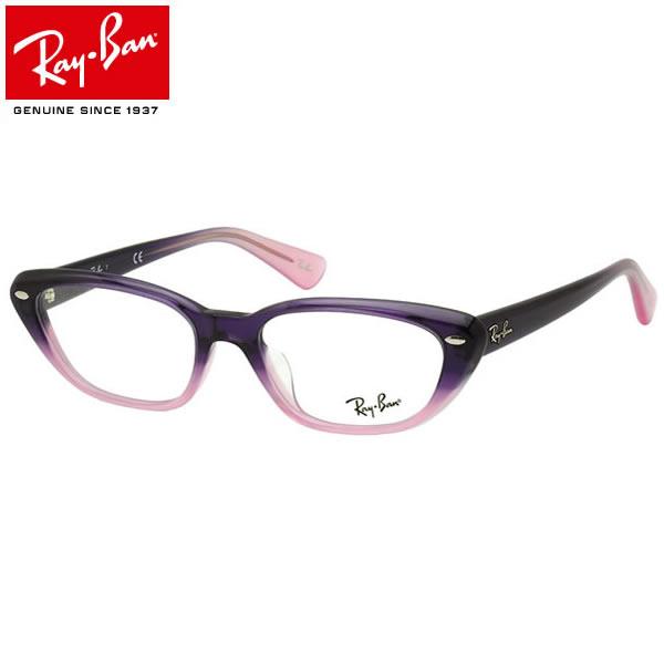 レイバン メガネ フレーム Ray-Ban RX5242A 5071 53サイズ レイバン RAYBAN メンズ レディース