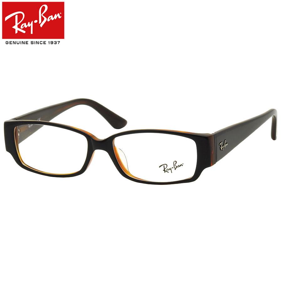 ほぼ全品ポイント15倍~最大34倍! レイバン メガネ フレーム Ray-Ban RX5250 2044 54サイズ レイバン RAYBAN メンズ レディース