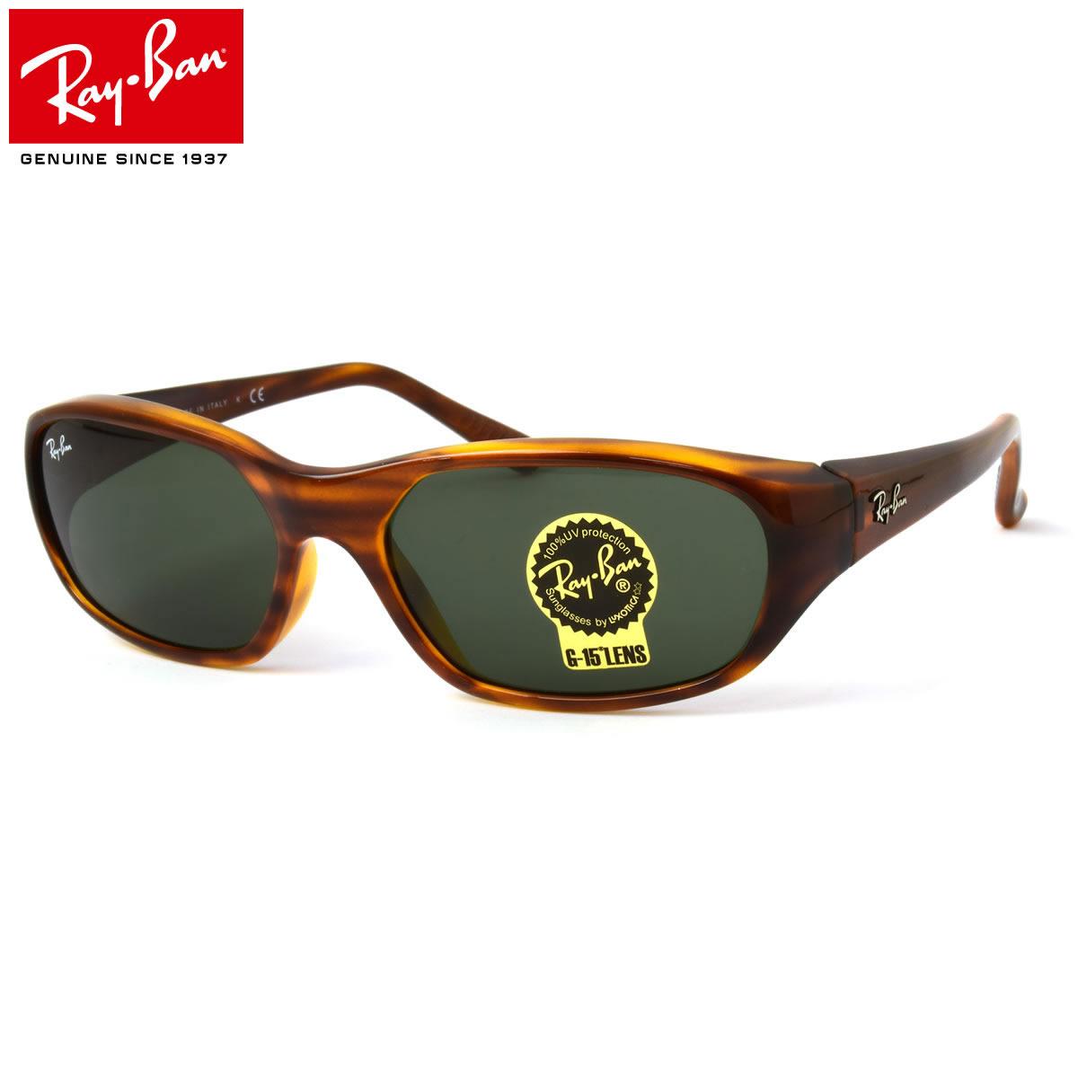 Ray-Ban レイバン サングラス RB2016 820/31 59サイズ DADDY-O ダディーオー メンズ レディース