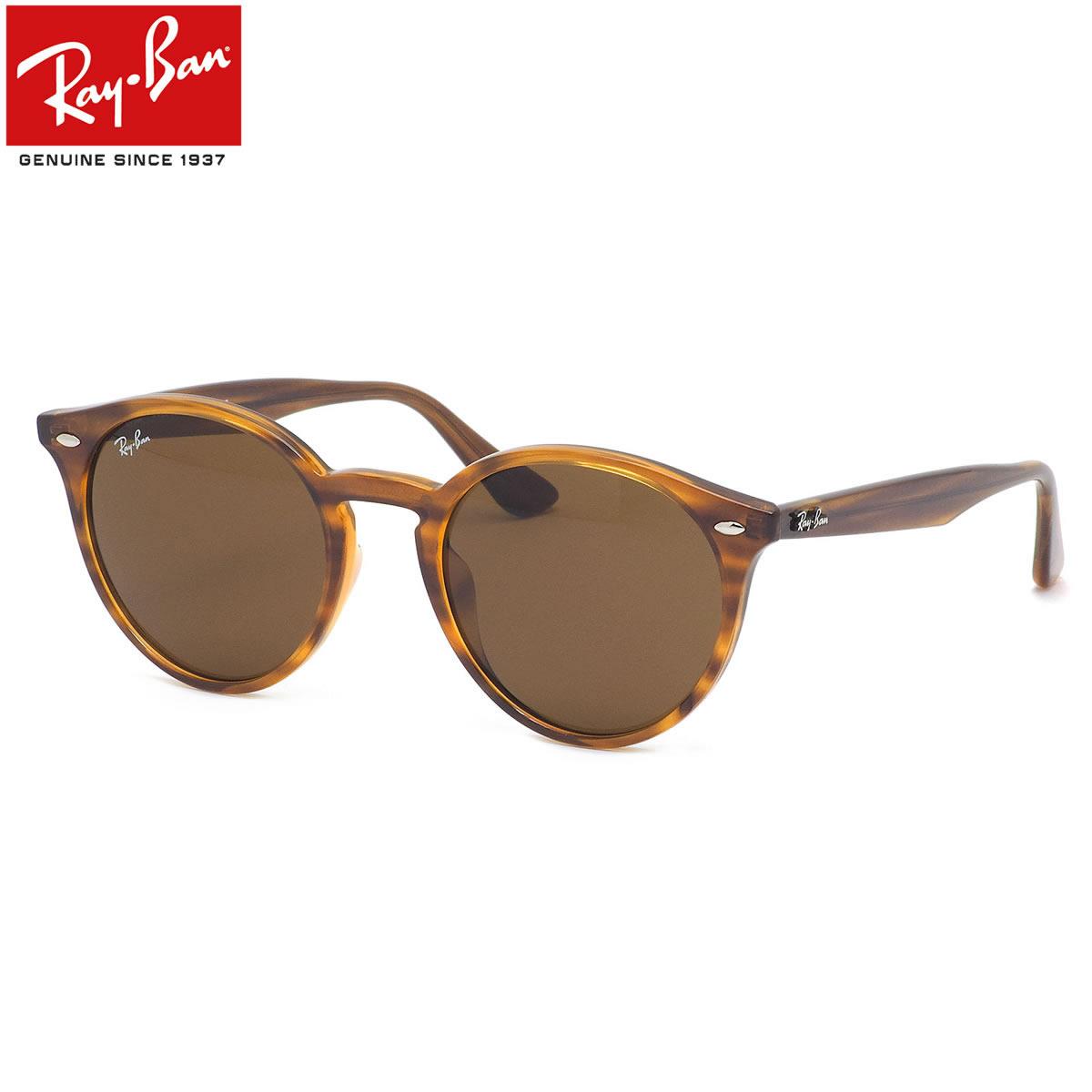 レイバン サングラス Ray-Ban RB2180F 820/73 49サイズ レディースモデル ラウンド 丸メガネ べっこう フルフィット RayBan Made In Italy ボストン ブラウン
