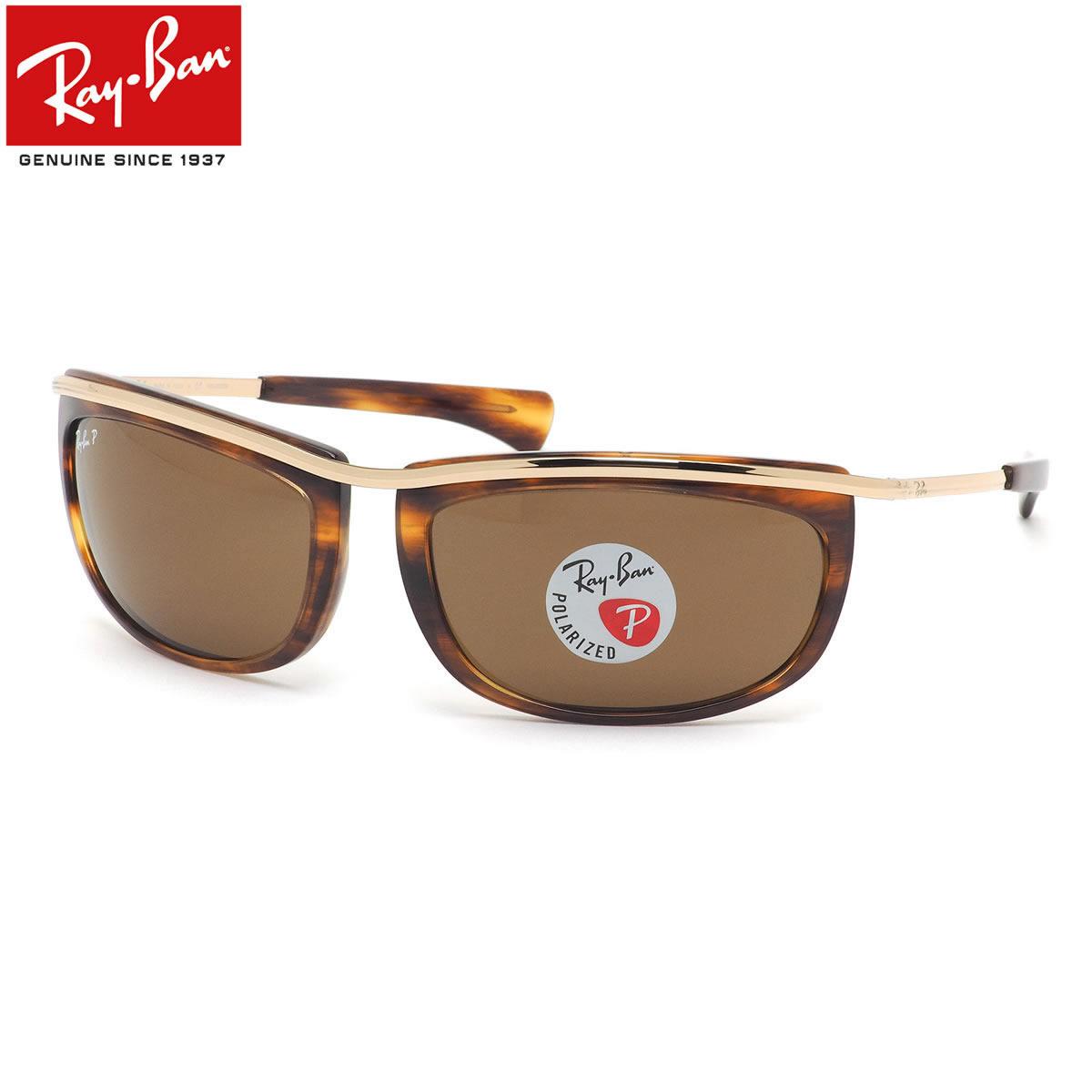 Ray-Ban レイバン サングラス RB2319 954/57 62サイズ OLYMPIAN I オリンピアン1 レクタングル 偏光レンズ べっ甲 デミ メンズ レディース