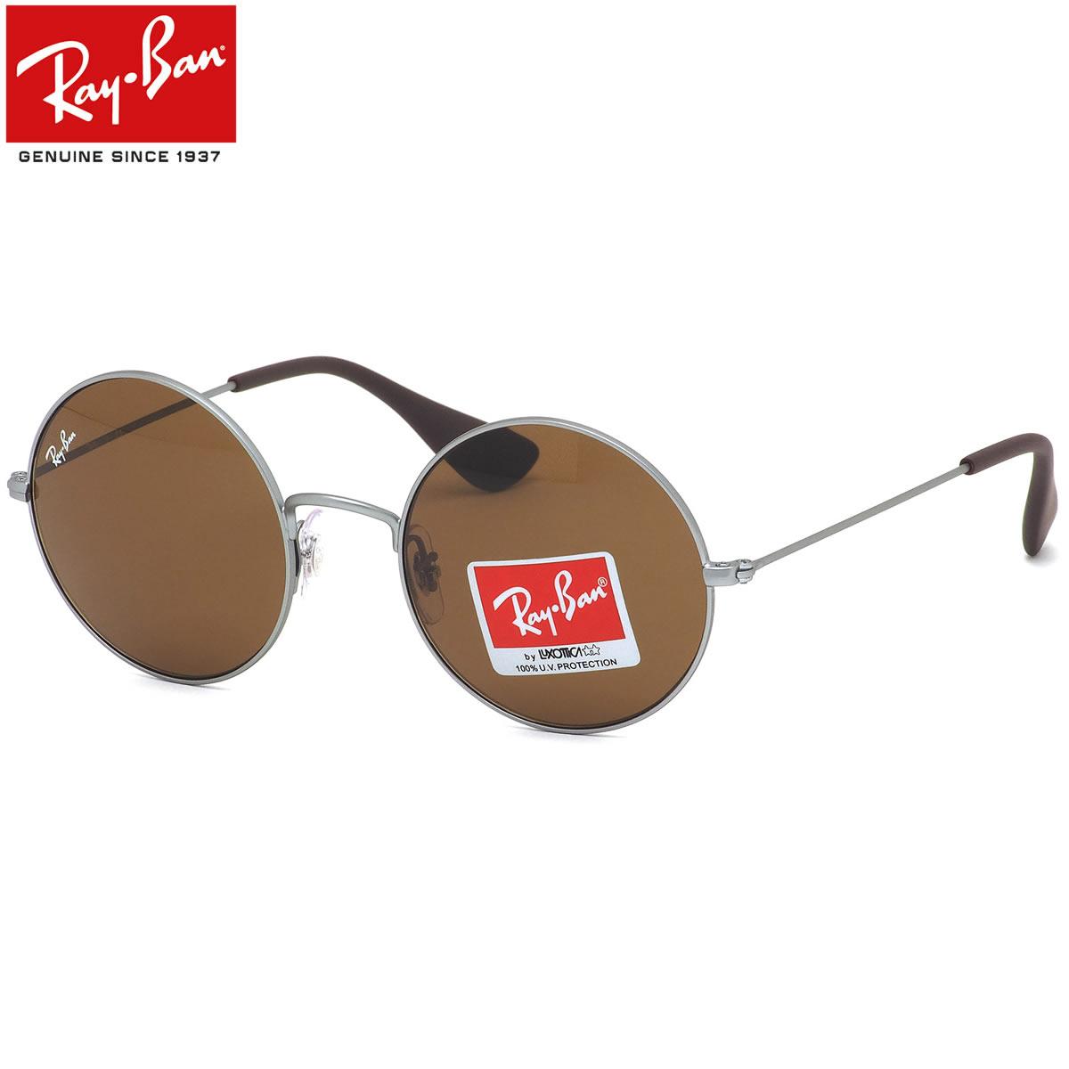 レイバン サングラス Ray-Ban RB3592 901573 50サイズ 55サイズ JA-JO ジャジョ ジャッジョ Ja Jo レディースモデル RayBan レトロ 大きい ジャニス ジョプリン Janis Joplin 60s 1960 ガンメタル B-15