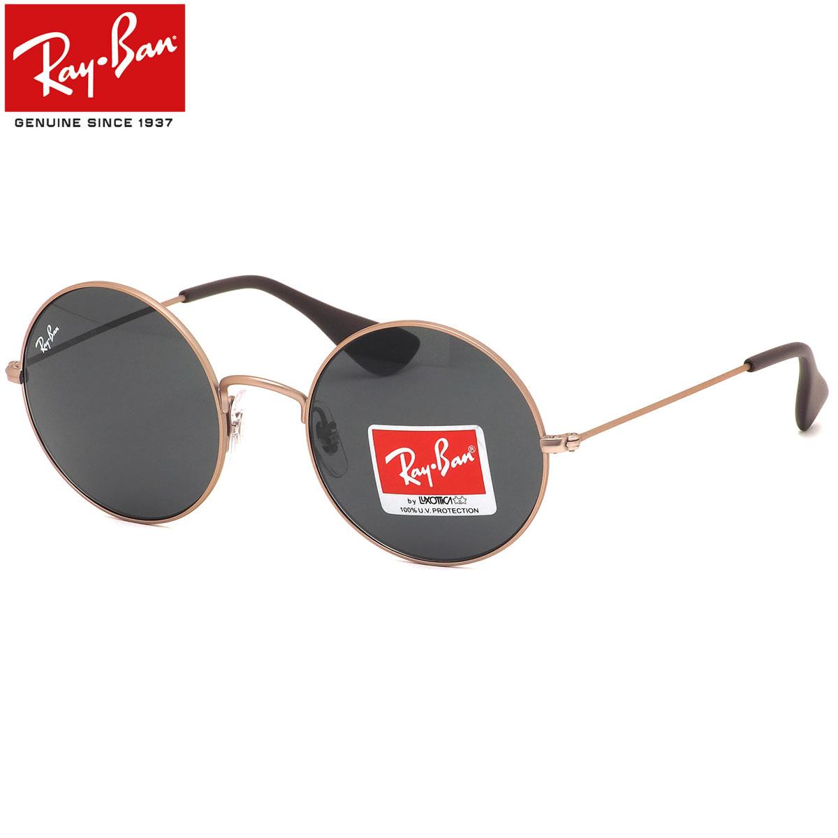レイバン サングラス Ray-Ban RB3592 914687 50サイズ 55サイズ JA-JO ジャジョ ジャッジョ Ja Jo レディースモデル RayBan レトロ 大きい ジャニス ジョプリン Janis Joplin 60s 1960 ブロンズ コッパー