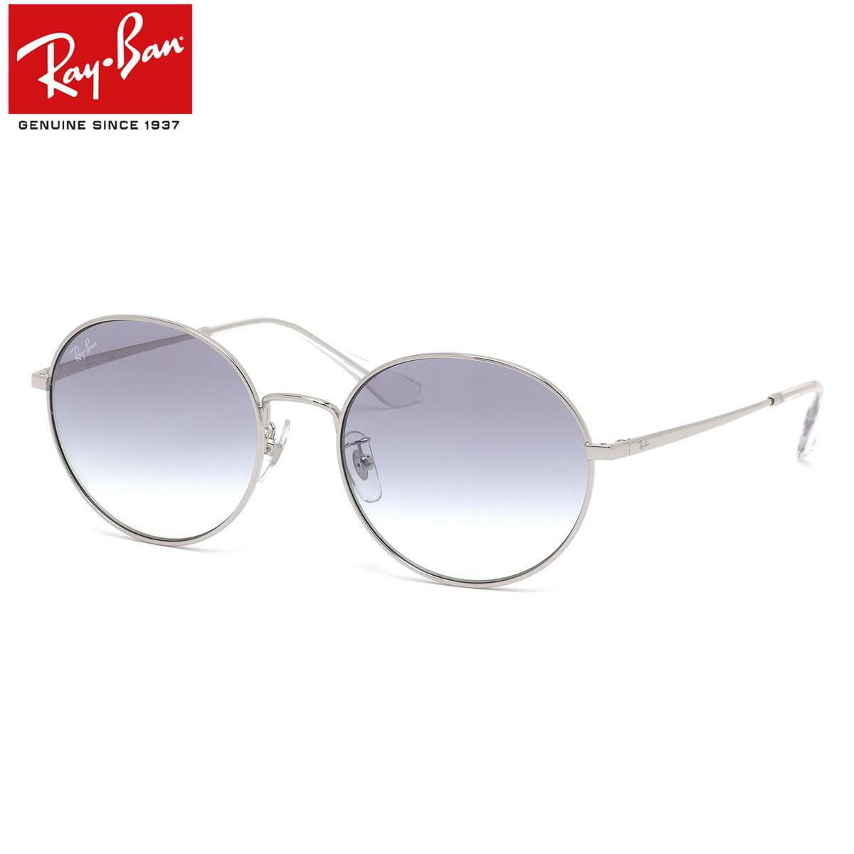 Ray-Ban レイバン サングラス RB3612D 003/19 56サイズ YOUNGSTER ヤングスター トレンド ボストン メンズ レディース