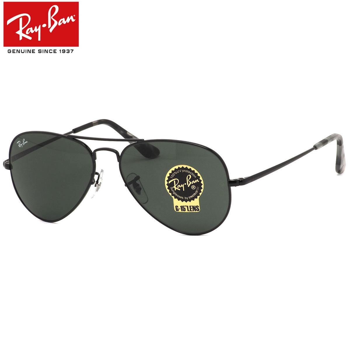 Ray-Ban レイバン サングラス RB3689 914831 55サイズ 58サイズ 62サイズ
