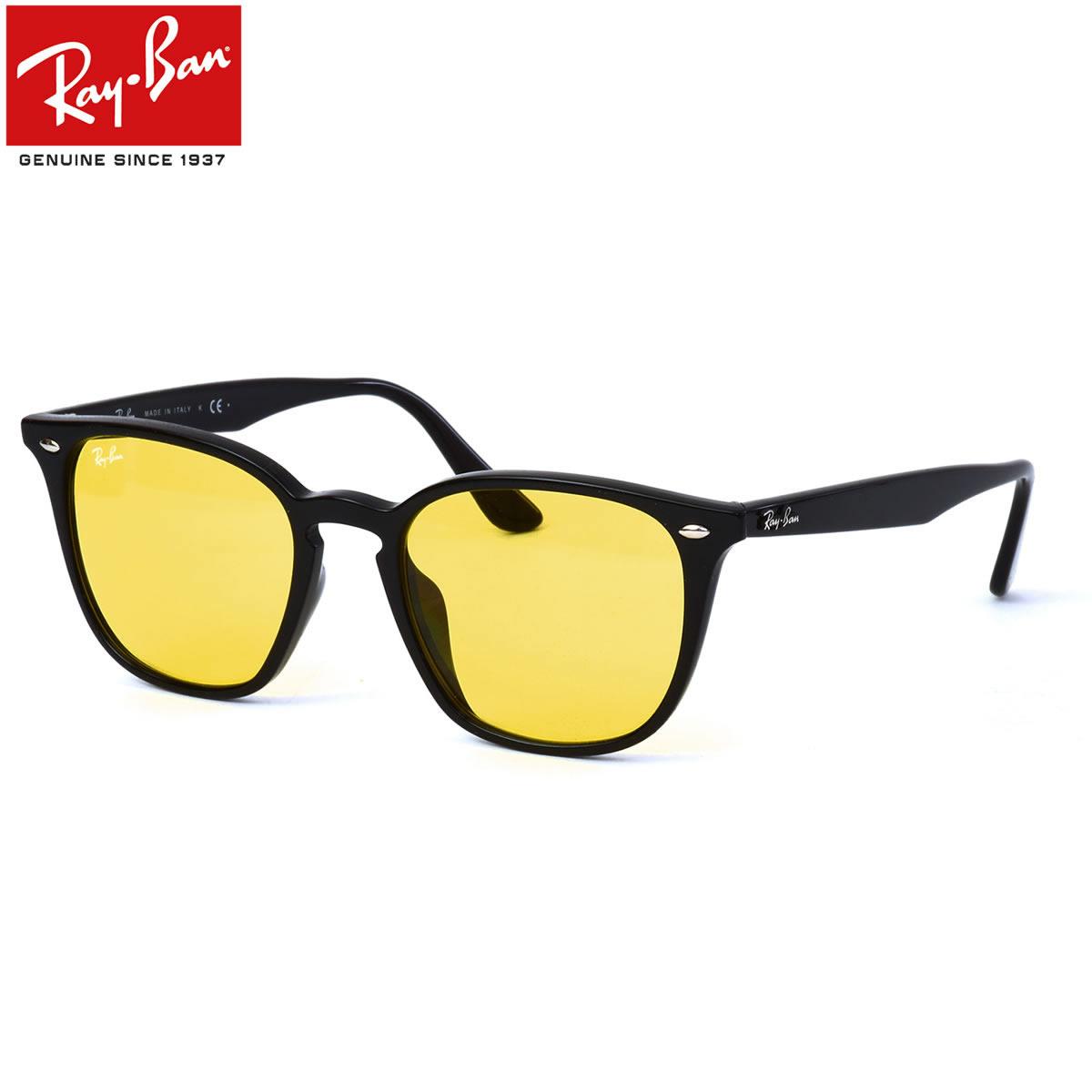 Ray-Ban レイバン サングラス RB4258F 601/85 52サイズ 国内正規品 WASHED LENSES ウォッシュドレンズ フルフィット ライトカラーレンズ 黒縁 メンズ レディース
