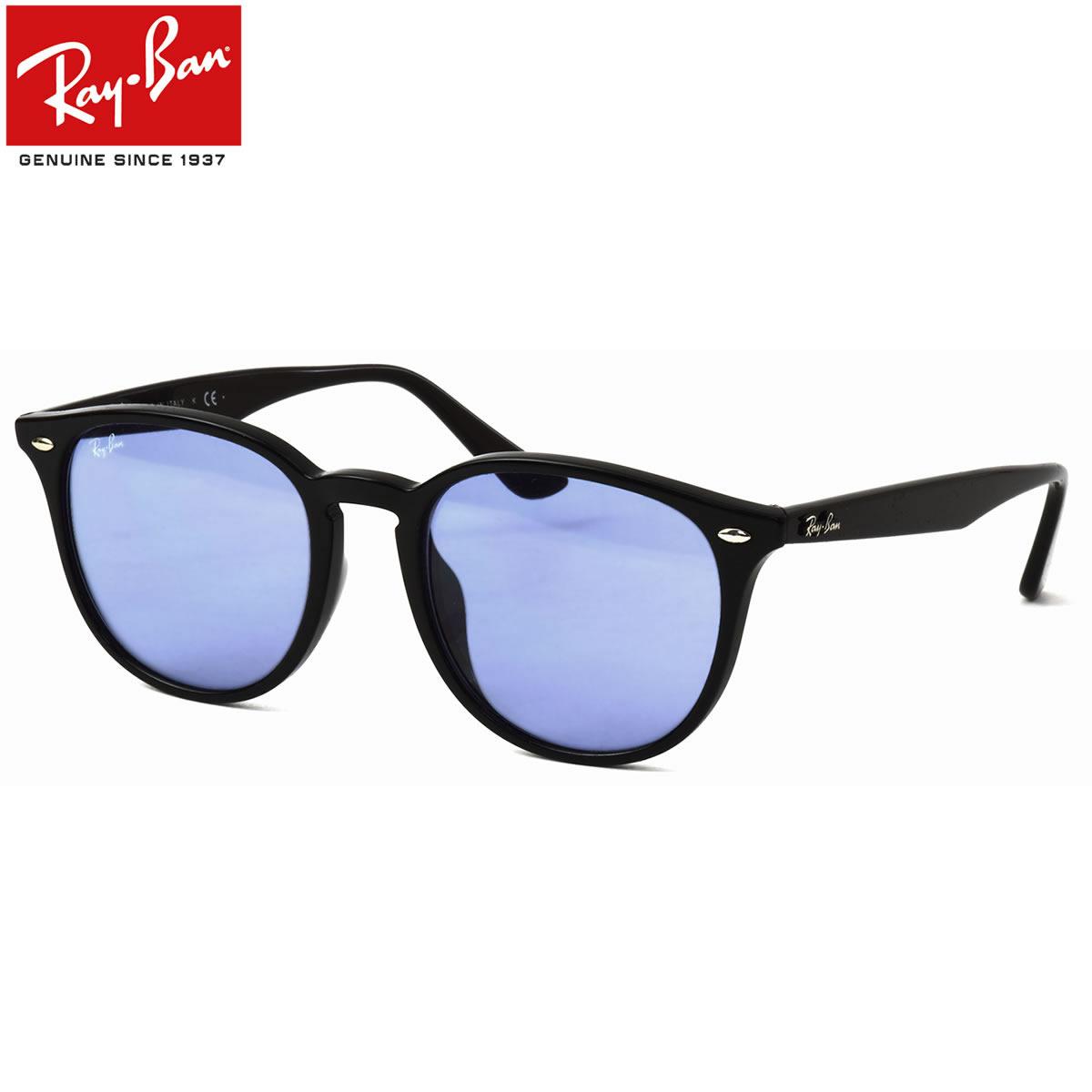 Ray-Ban レイバン サングラス RB4259F 601/80 53サイズ 国内正規品 WASHED LENSES ウォッシュドレンズ フルフィット ライトカラーレンズ 黒縁 メンズ レディース