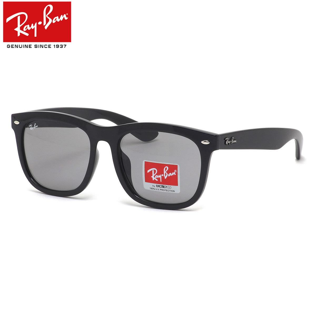 Ray-Ban レイバン サングラス RB4260D 601/1 57サイズ アジアエリア限定 アジアンフィット 大きい 大きめ スクエア メンズ レディース