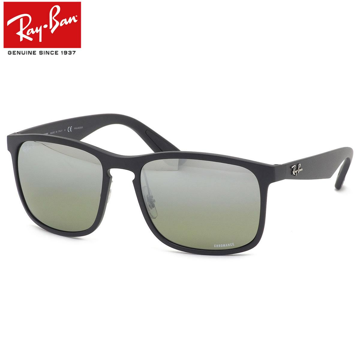 Ray-Ban レイバン サングラス RB4264 601S5J 58サイズ CHROMANCE クロマンス スクエア 偏光レンズ 偏光サングラス メンズ レディース