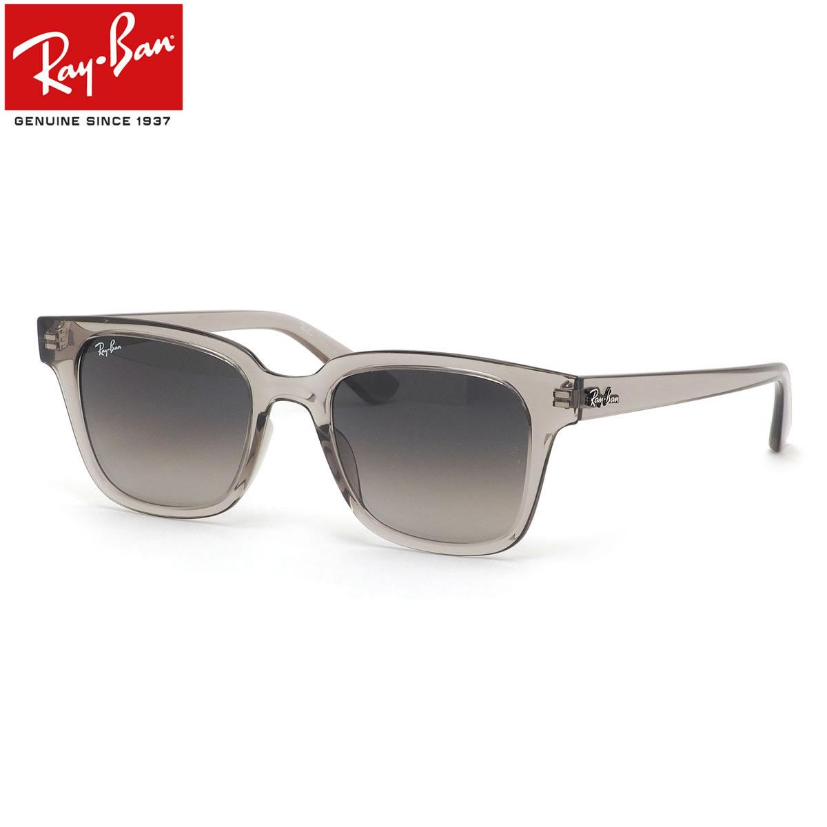 Ray-Ban レイバン サングラス RB4323F 644971 51サイズ HIGHSTREET ハイストリート クリア メンズ レディース