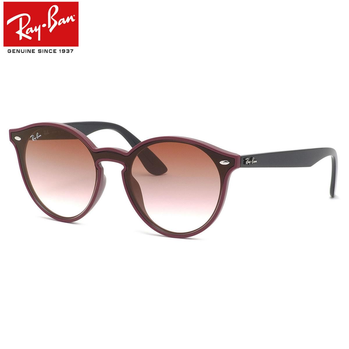 レイバン サングラス Ray Ban RB4380NF 64180T 139サイズ HIGHSTREET BLAZE ハイストリート ブレイズ レディースモデル RayBan 1枚レンズ フルフィット グラデーションミラー ワインgyv6bYf7