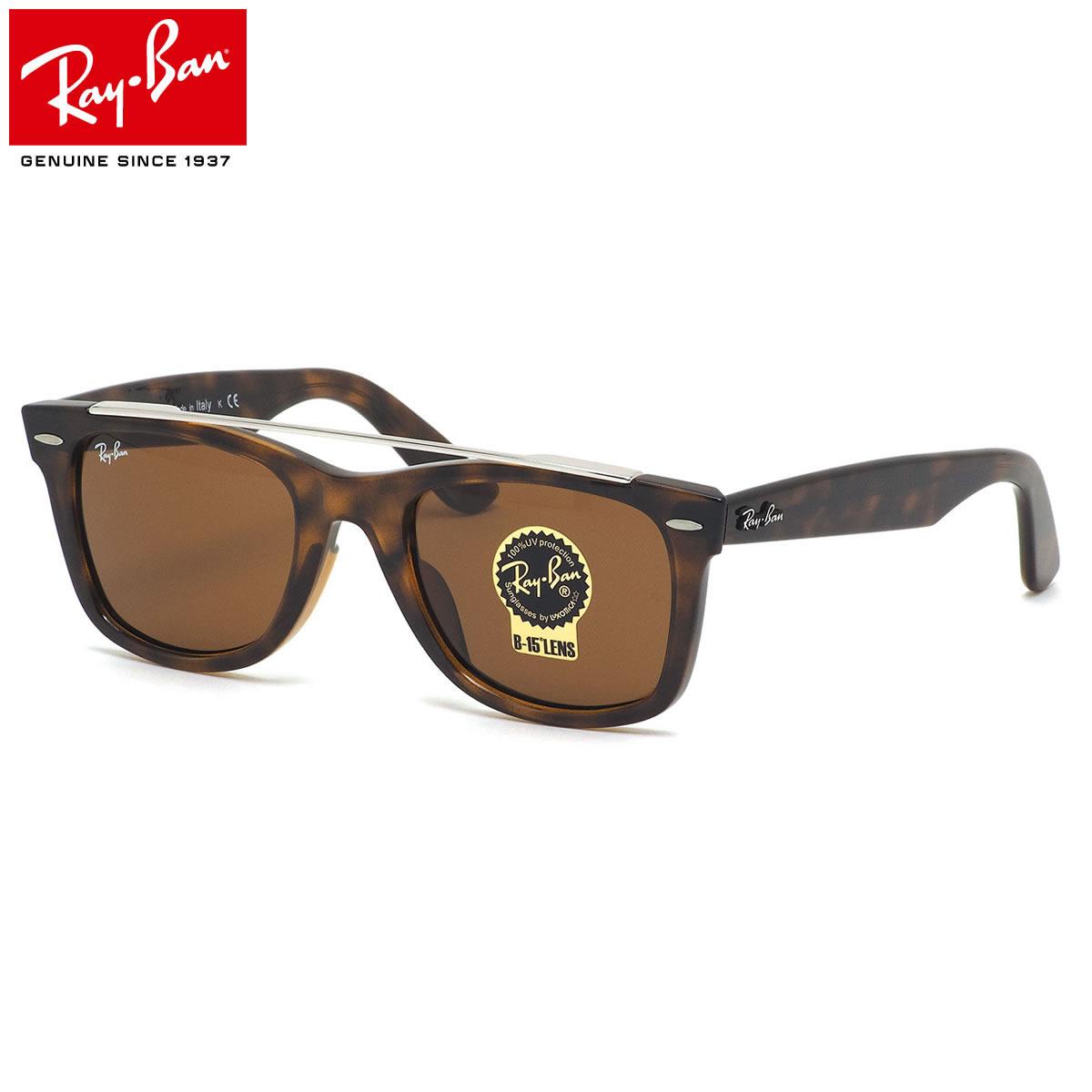 Ray-Ban レイバン サングラス RB4540F 710/33 52サイズ