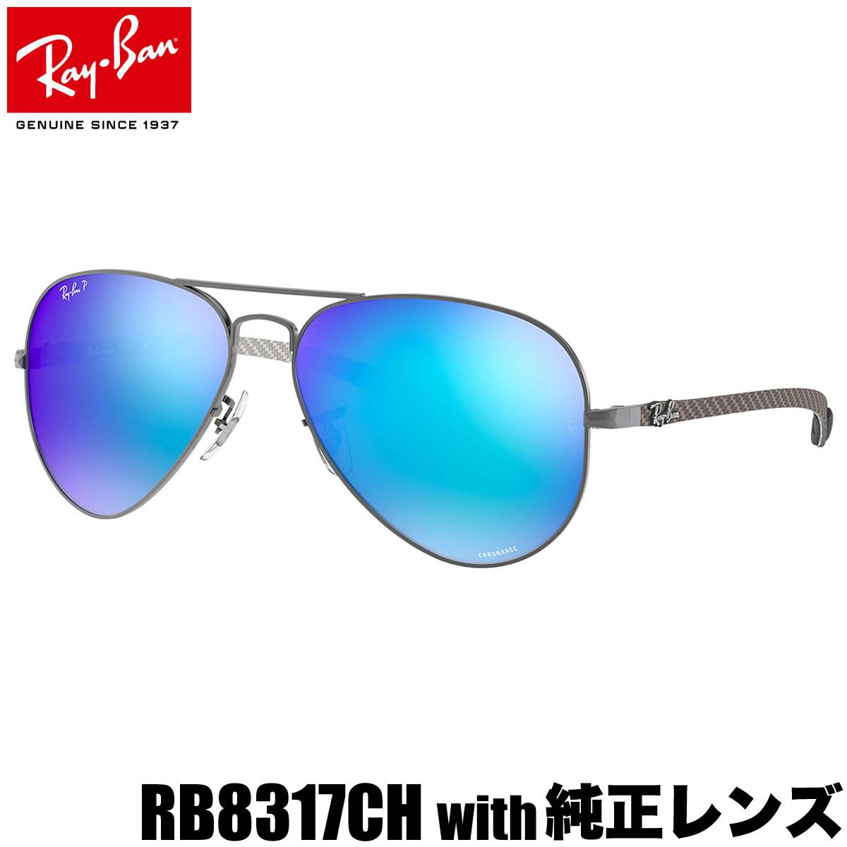 最高品質の レイバン純正カスタムオーダーレンズ付価格 レイバン サングラス レディース RB8317CH CHROMANCE TECH クロマンス テック テック 国内正規品 CHROMANCE Ray-Ban 度数付きメガネ メンズ レディース, LEXT:b8d74796 --- superbirkin.com