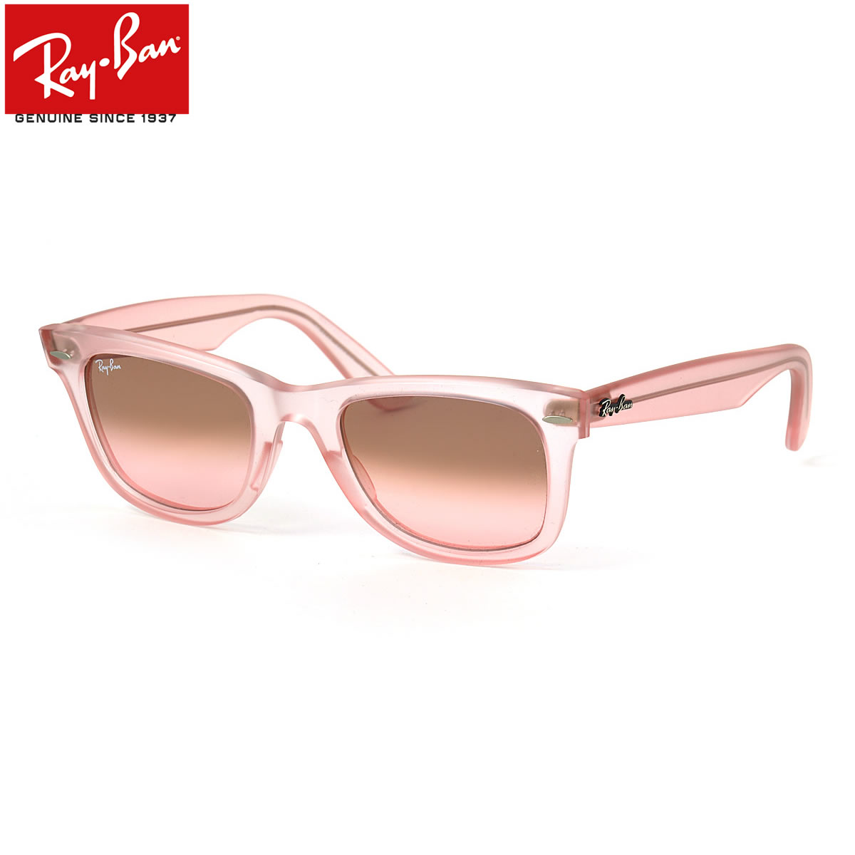 d0284d5319 Ray-Ban sunglasses way Farrar ice pop light control Ray-Ban RB2140 6057 X3  50 size Ray-Ban RAYBAN WAYFARER ICE POP 6057X3 light control lens light  control ...