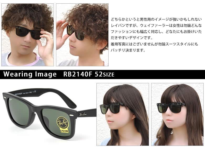 点八倍 ! (雷朋) 旅人太阳镜 rb2640f60063f 52 大小完全适合射线禁令雷旅人男人女人