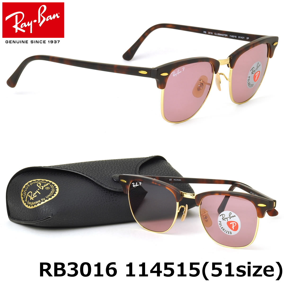 d69a45b1825092 Ray-Ban sunglasses polarization club master Ray-Ban RB3016 1145/15 51 size  ...