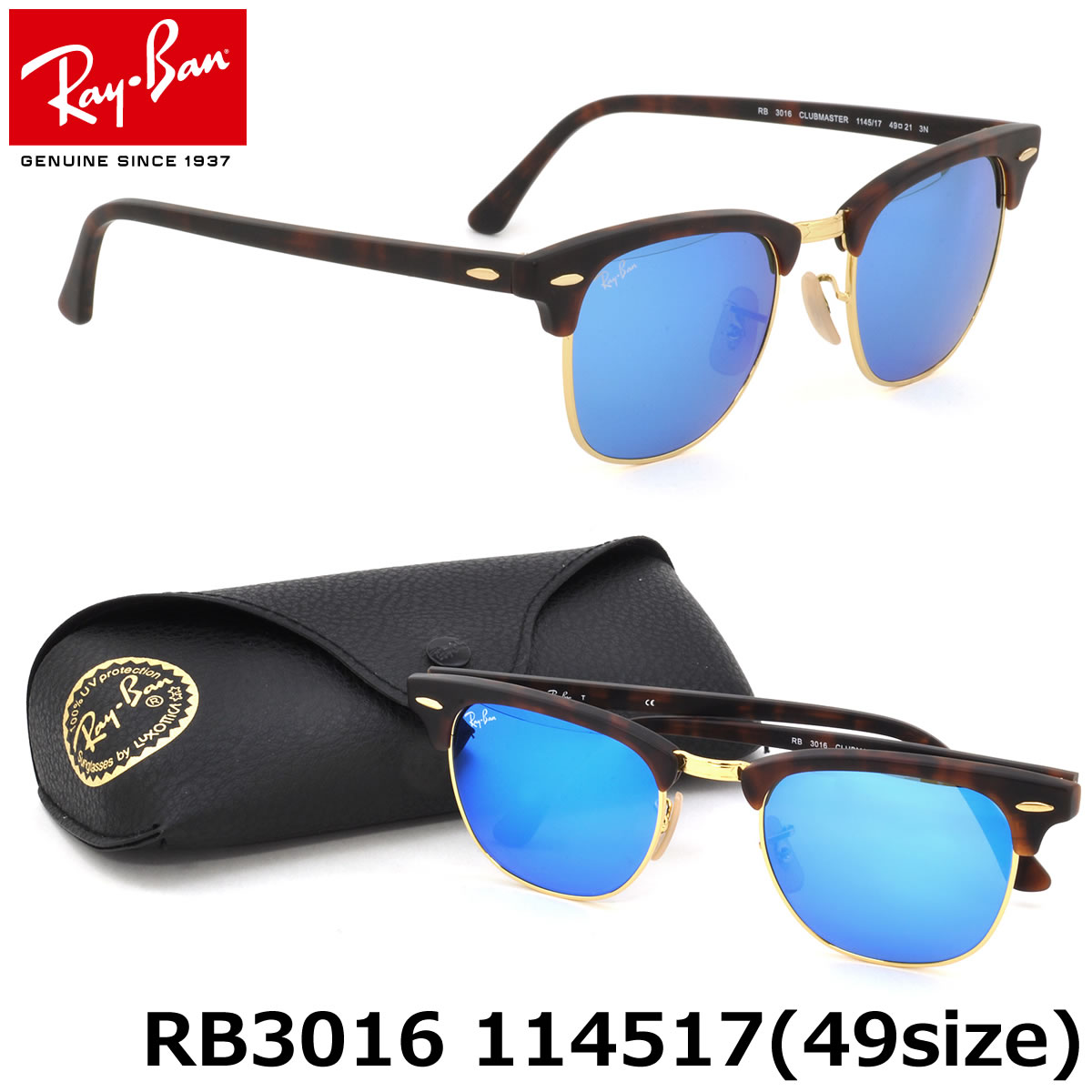 03f2fa0622 Ray-Ban sunglasses mirror club master Ray-Ban RB3016 1145 17 49 size  Ray-Ban RAYBAN CLUBMASTER FLASH LENSES 114517 サーモントブロー tortoiseshell  tortoise ...