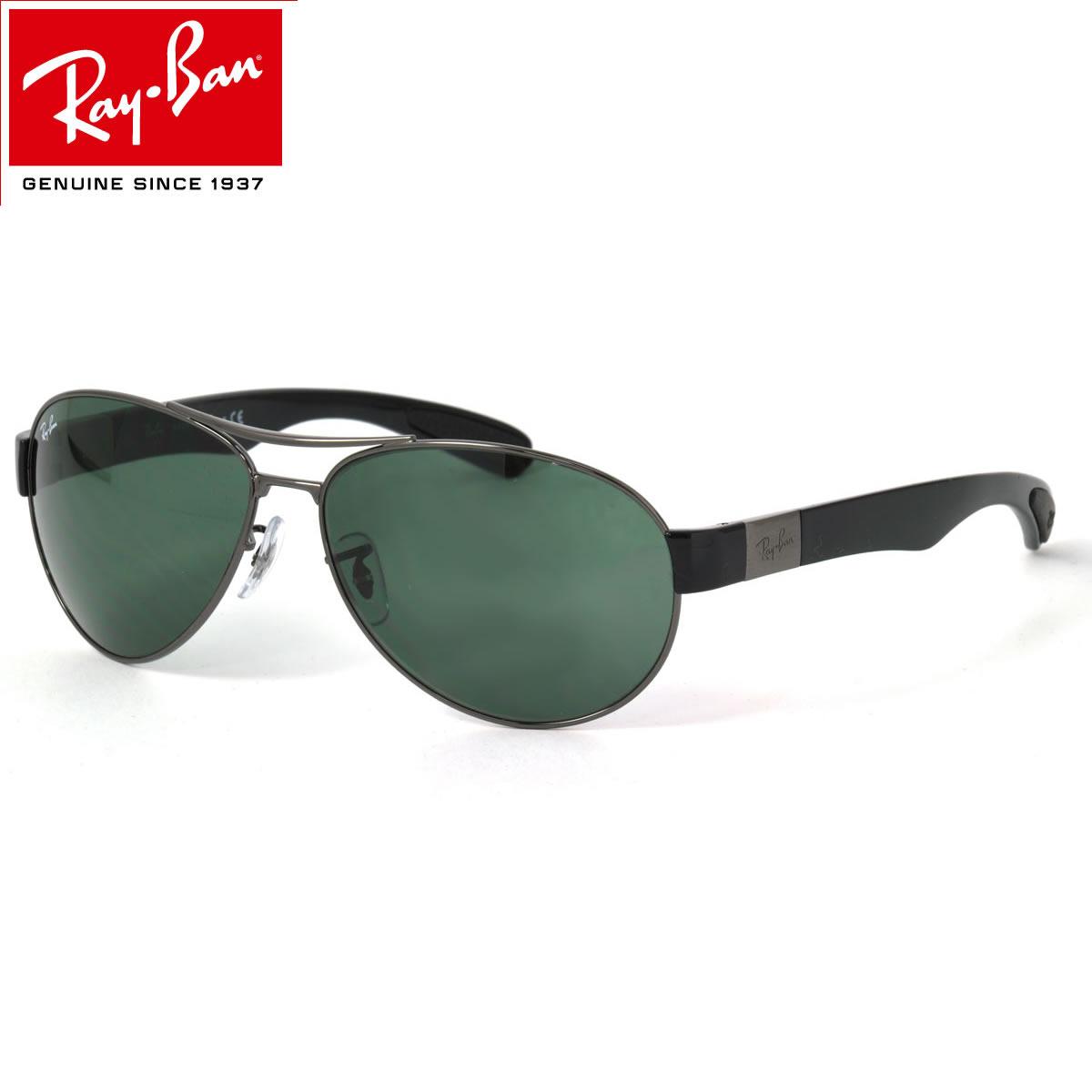 cf6d708d97c Optical Shop Thats  Ray-Ban Sunglasses RB3509 004 71 63size GENUINE ...