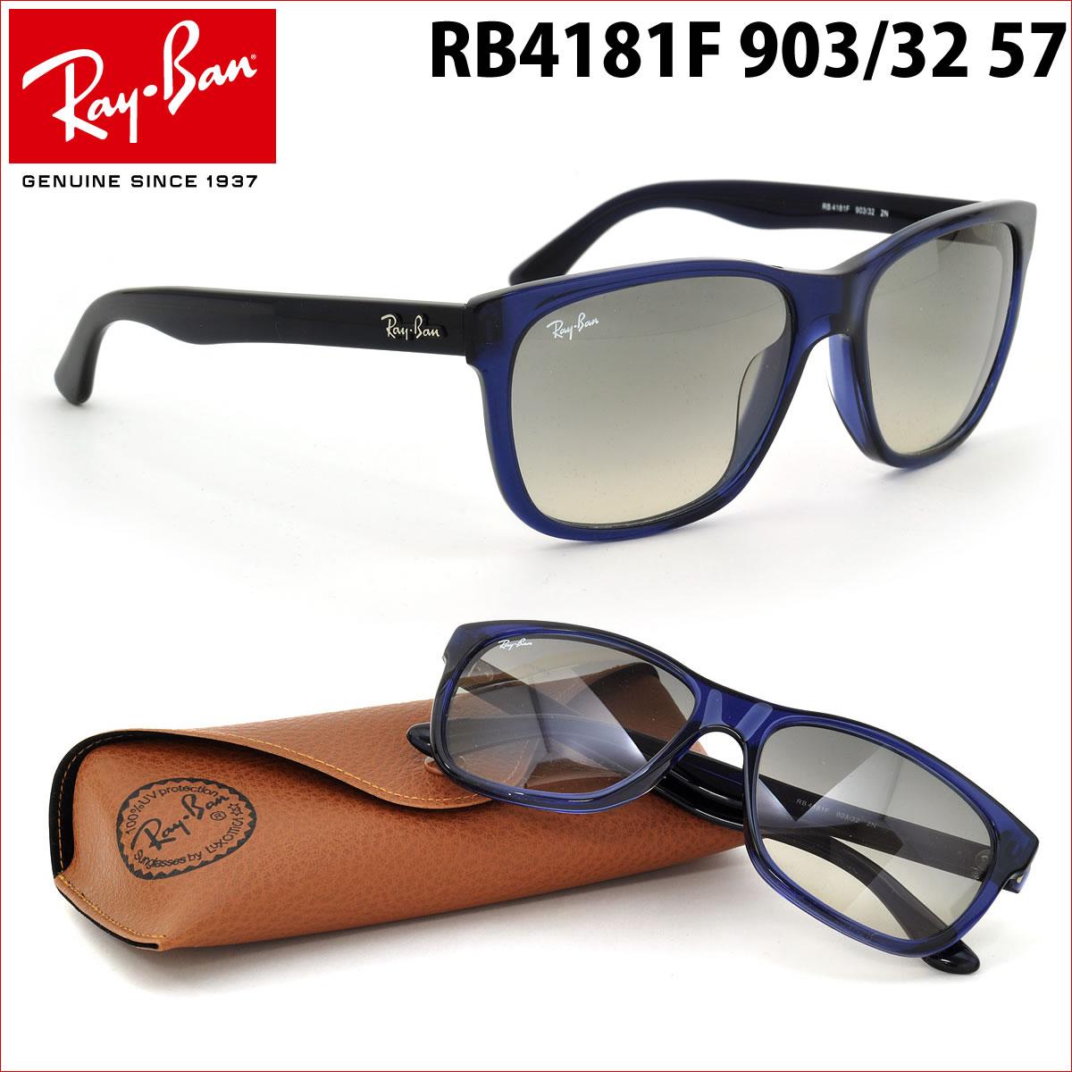 ポイント最大42倍!!お得なクーポンも !! レイバン サングラス Ray-Ban RB4181F 903/32 57サイズレイバン RAYBAN 90332 WAYFARER ウェイファーラー フルフィット メンズ レディース