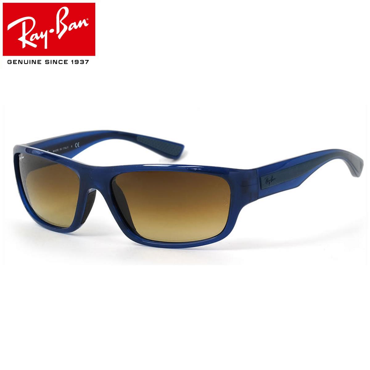 ポイント最大33倍 レイバン サングラス Ray-Ban RB4196 600585 61サイズレイバン RAYBAN 6005/85 メンズ レディース