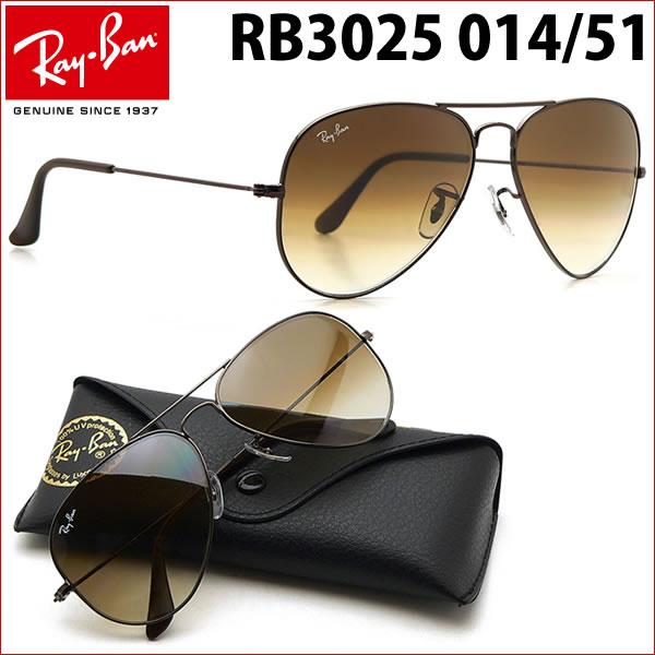 ray ban aviator 014/51