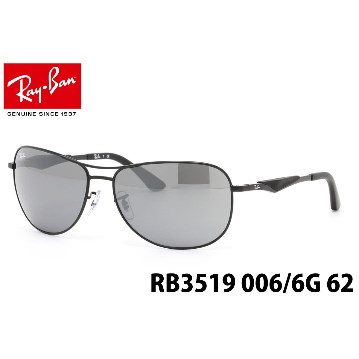 f9c7f498970 RB3519 is a seller to keep Aviator series popular models. Combining retro  design Teardrop with two-bridge rubber based on the sporty impression.