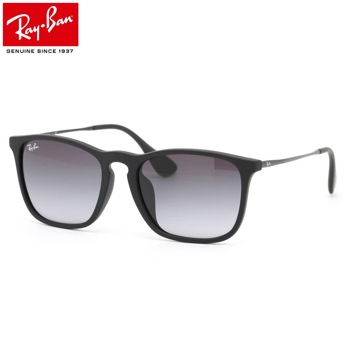 00befcee0e1 Optical Shop Thats  Ray-Ban Sunglasses RB4187F 622 8G 54size CHRIS ...
