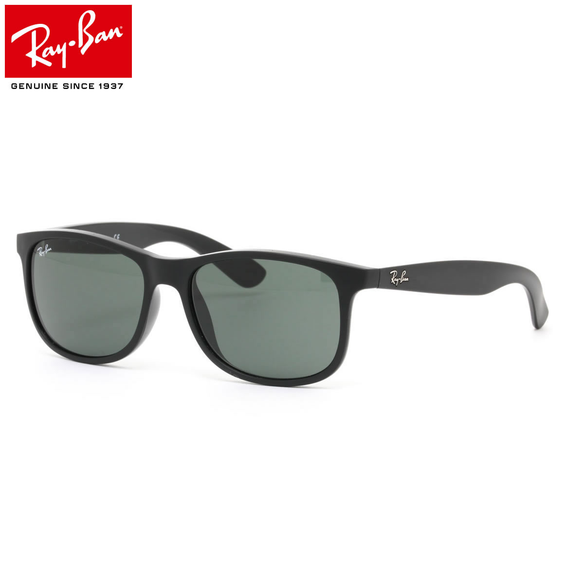 34330824dc Optical Shop Thats  Ray-Ban Sunglasses RB4202F 606971 57size ANDY ...