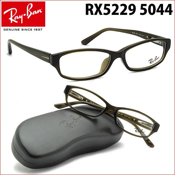 (雷斑)眼镜架子RX5229 5044 54尺寸雷斑RAYBAN人分歧D