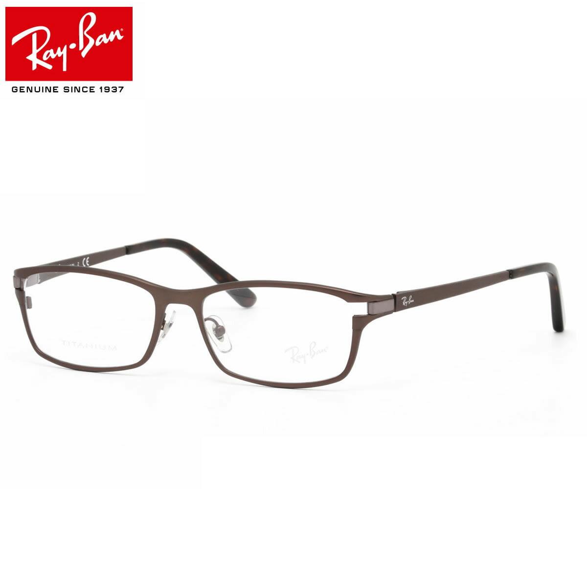 レイバン メガネ 正規商品販売店 14時までのご注文で即日発送 日本全国送料無料 ギフトバッグ コンビニ手数料無料 安心と信頼 限定モデル Ray-Ban RX8727D RayBan 1020 度数付き対応 JPフィット レディース メンズ レイバン純正レンズ対応 54 スクエア
