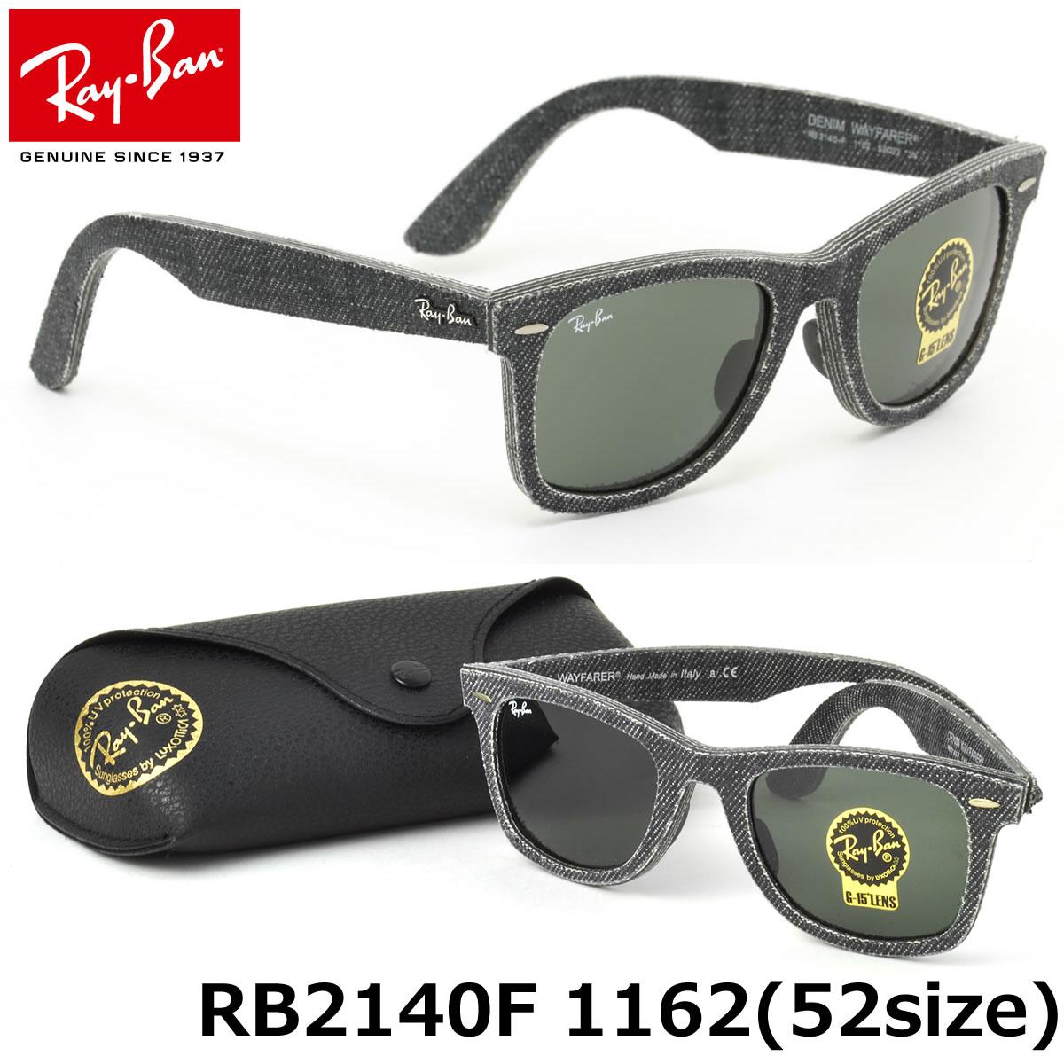 【10月30日からエントリーで全品ポイント20倍】レイバン サングラス ウェイファーラー デニム Ray-Ban RB2140F 1162 52サイズレイバン RAYBAN WAYFARER DENIM デニム フルフィット ICONS アイコン メンズ レディース