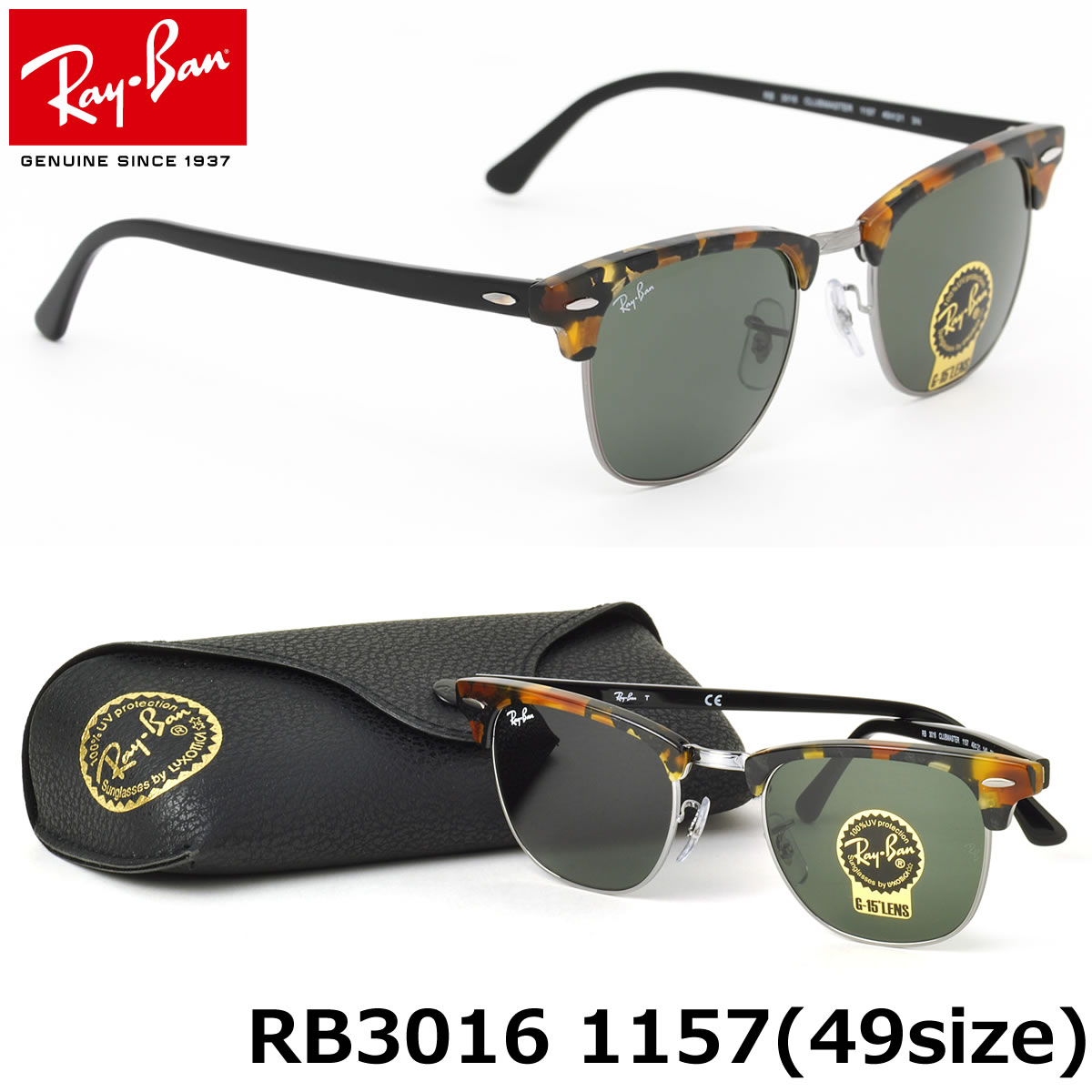 8d0deed1a9f ... sunglasses 45477 aa807  shopping 33 ray ban rb3016 1157 49 rayban  clubmaster 22115 3c358