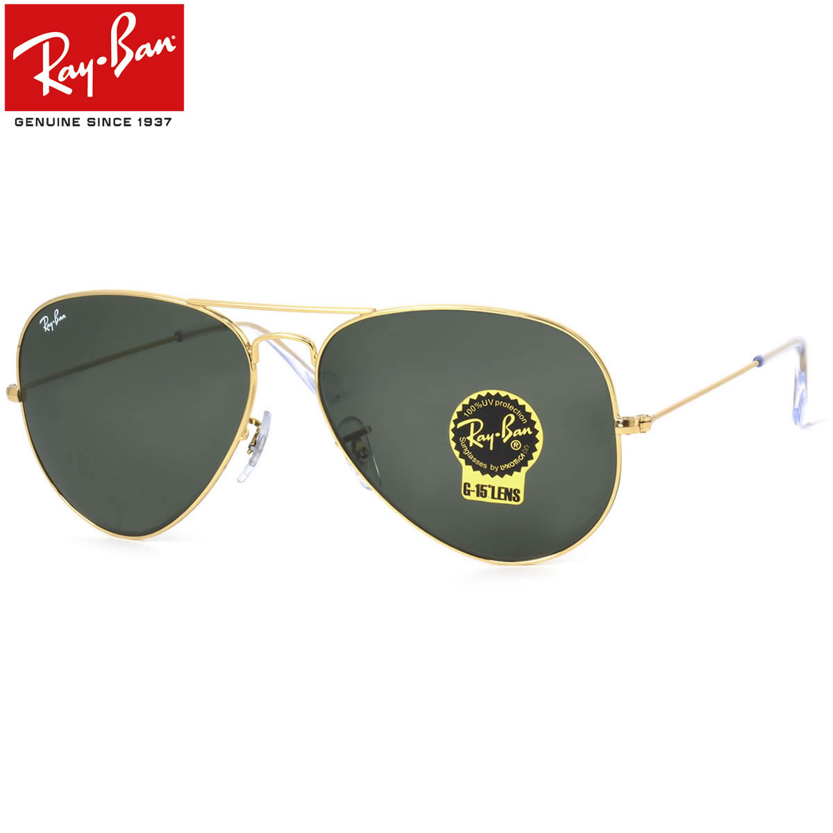 fdaf6f2a10 ... new arrivals ray ban sunglasses rb3026 l2846 62size aviator ii large  genuine new rayban ray ban