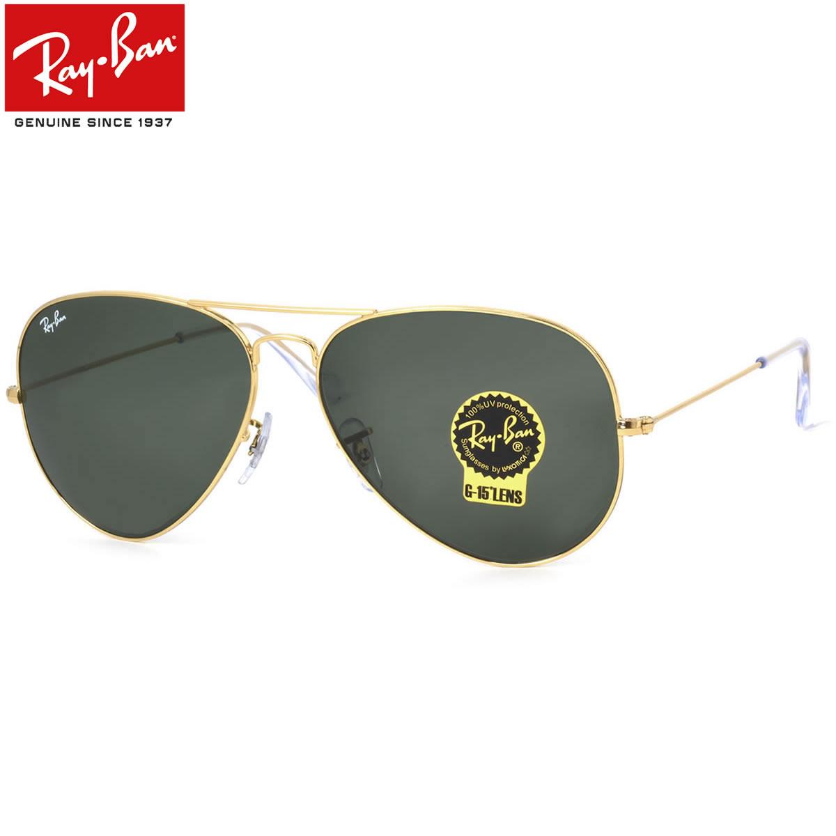 b9e871e2f07 Ray-Ban Sunglasses RB3026 L2846 62size AVIATOR II LARGE GENUINE NEW rayban  ray ban