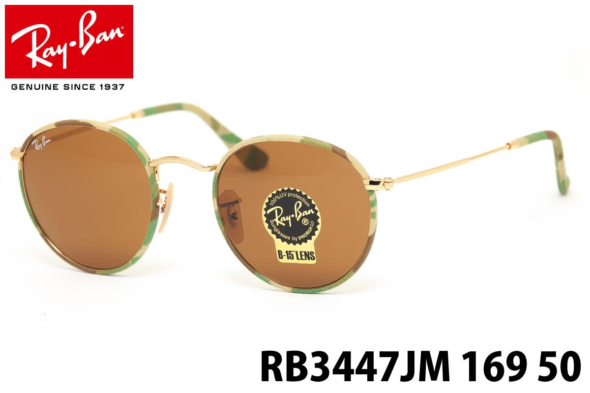 dc4c35266c6f9 new zealand closeout ray ban sunglasses aviator 62 quizlet 25b72 07585  d6c59 9a7fa
