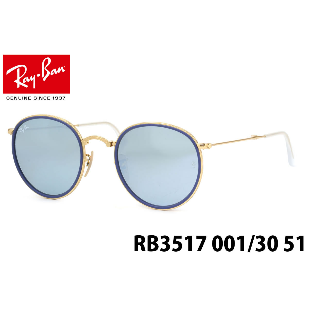 21e3905deccf2 Ray-Ban Sunglasses RB3517 001 30 51size ROUND METAL FOLDING CLASSIC GENUINE  NEW rayban ray ban