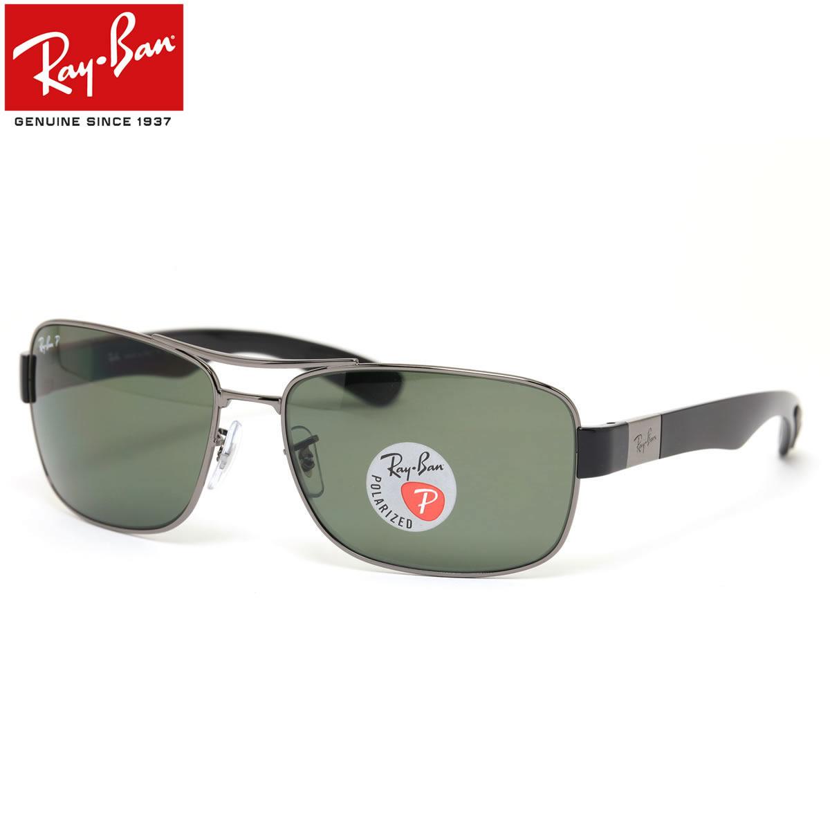 レイバン サングラス 偏光 Ray-Ban RB3522 004/9A 64サイズ レイバン RAYBAN 0049A ツーブリッジ ダブルブリッジ スクエア 偏光レンズ 偏光サングラス メンズ レディース