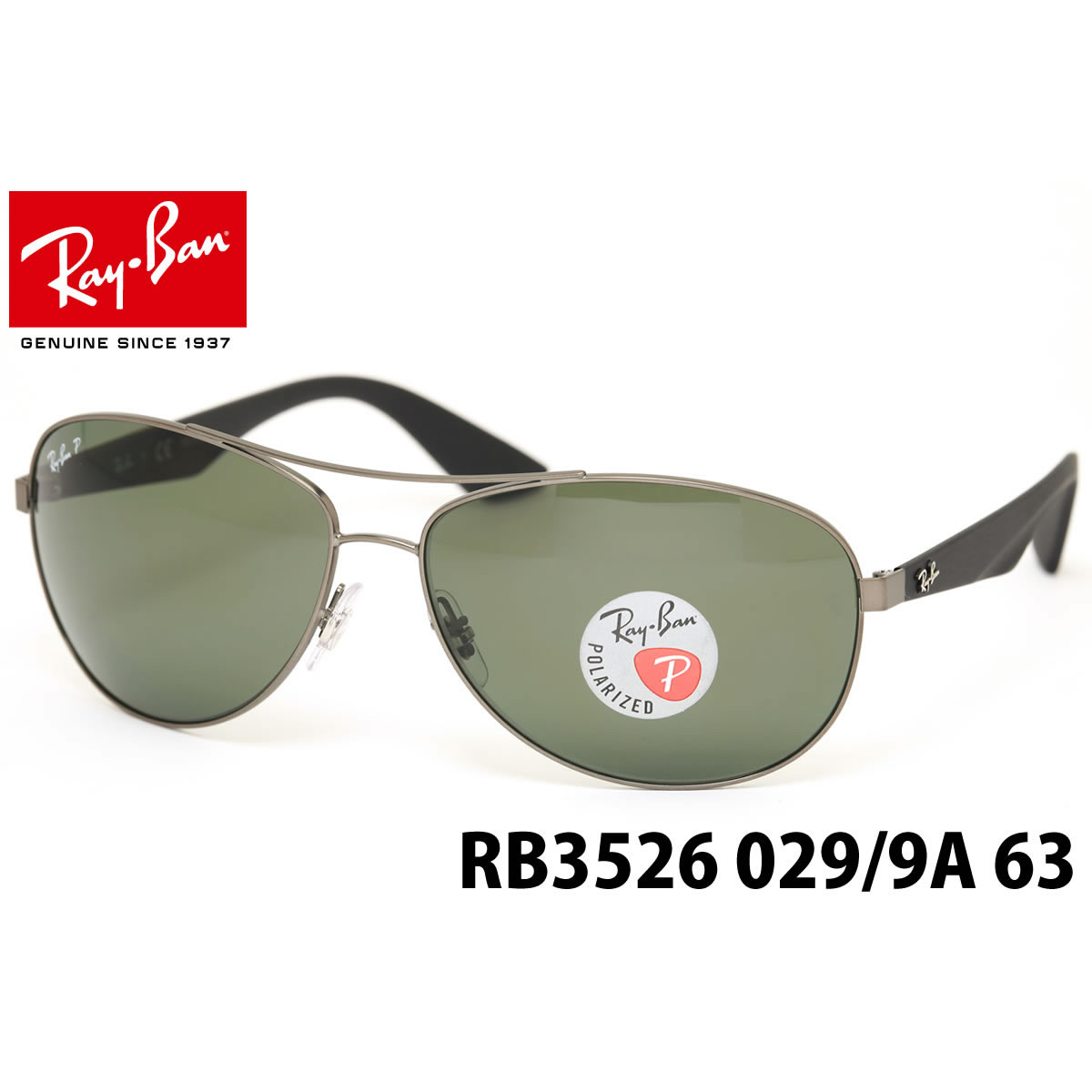 771e31da499 Optical Shop Thats  Ray-Ban Sunglasses RB3526 029 9A 63size GENUINE ...