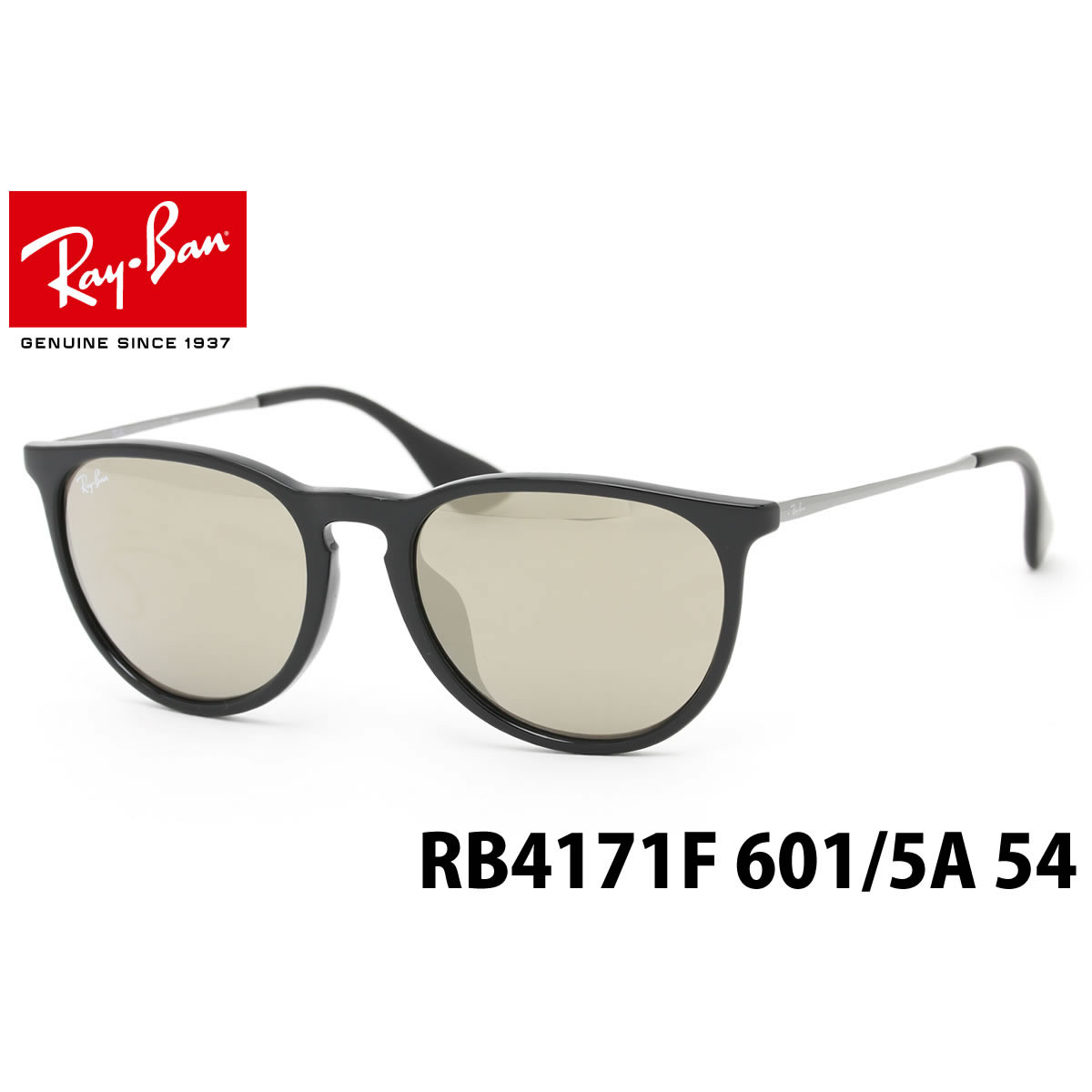 188c180e41c Optical Shop Thats  Ray-Ban Sunglasses RB4171F 601 5A 54size ERIKA FULL FIT  (for Asian) GENUINE NEW rayban ray ban