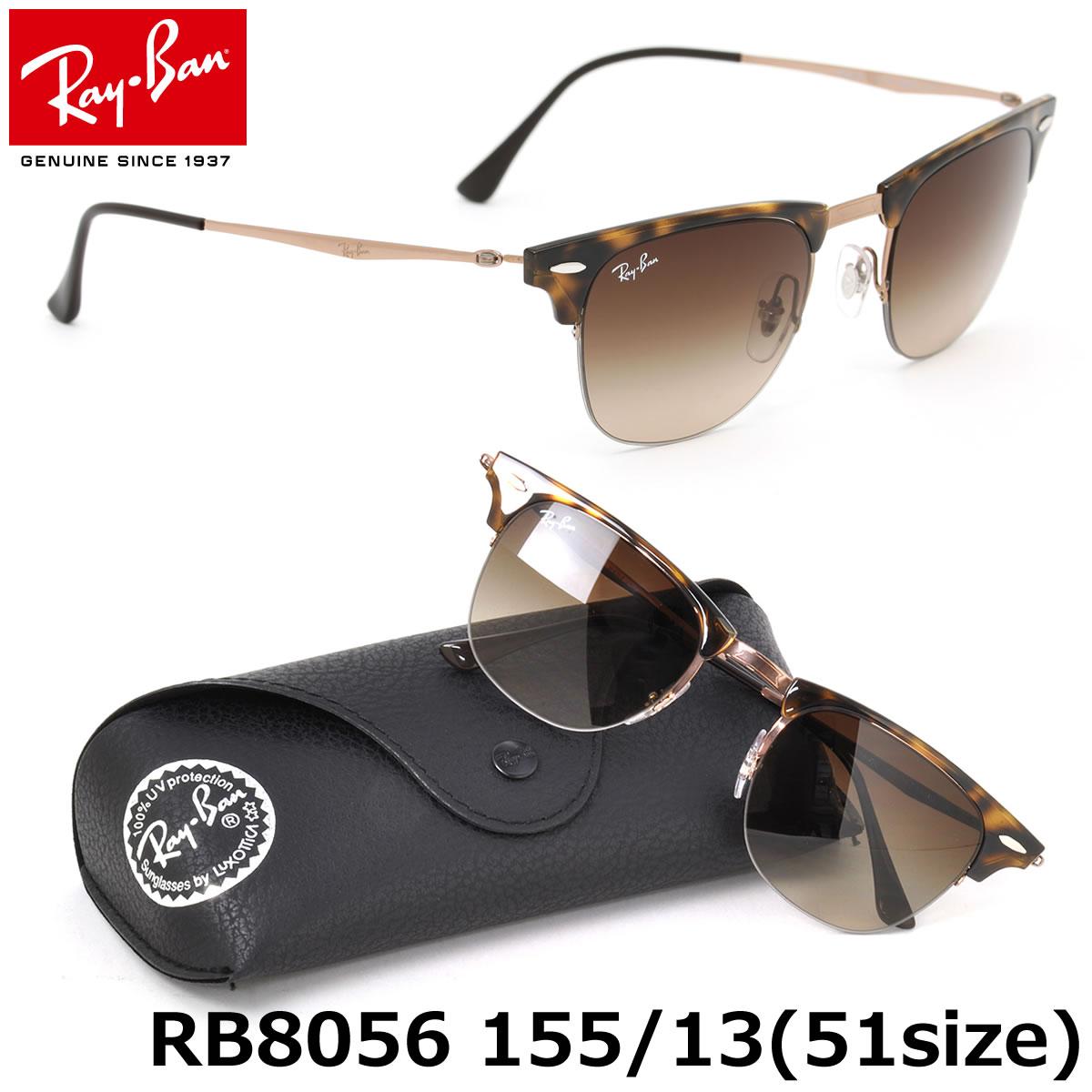 8f5e0f0e115 Ray-Ban Sunglasses RB8056 155 13 51size TECH CLUBMASTER LIGHT RAY GENUINE  NEW rayban ray ban