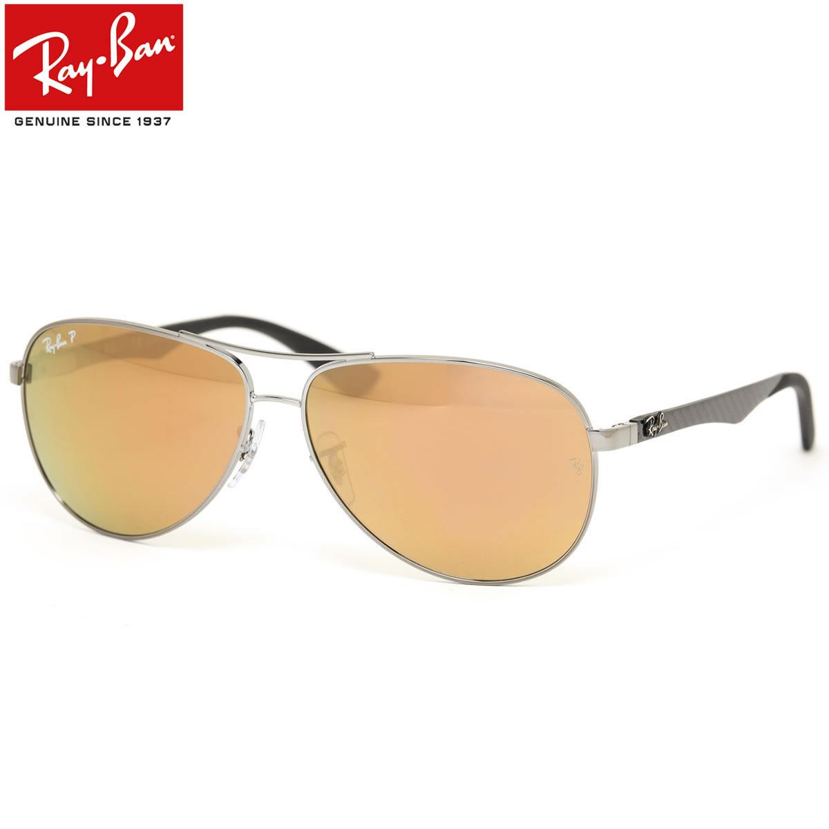 Ray Ban RB8313 004/N3 61mm 1 ihvNmz9
