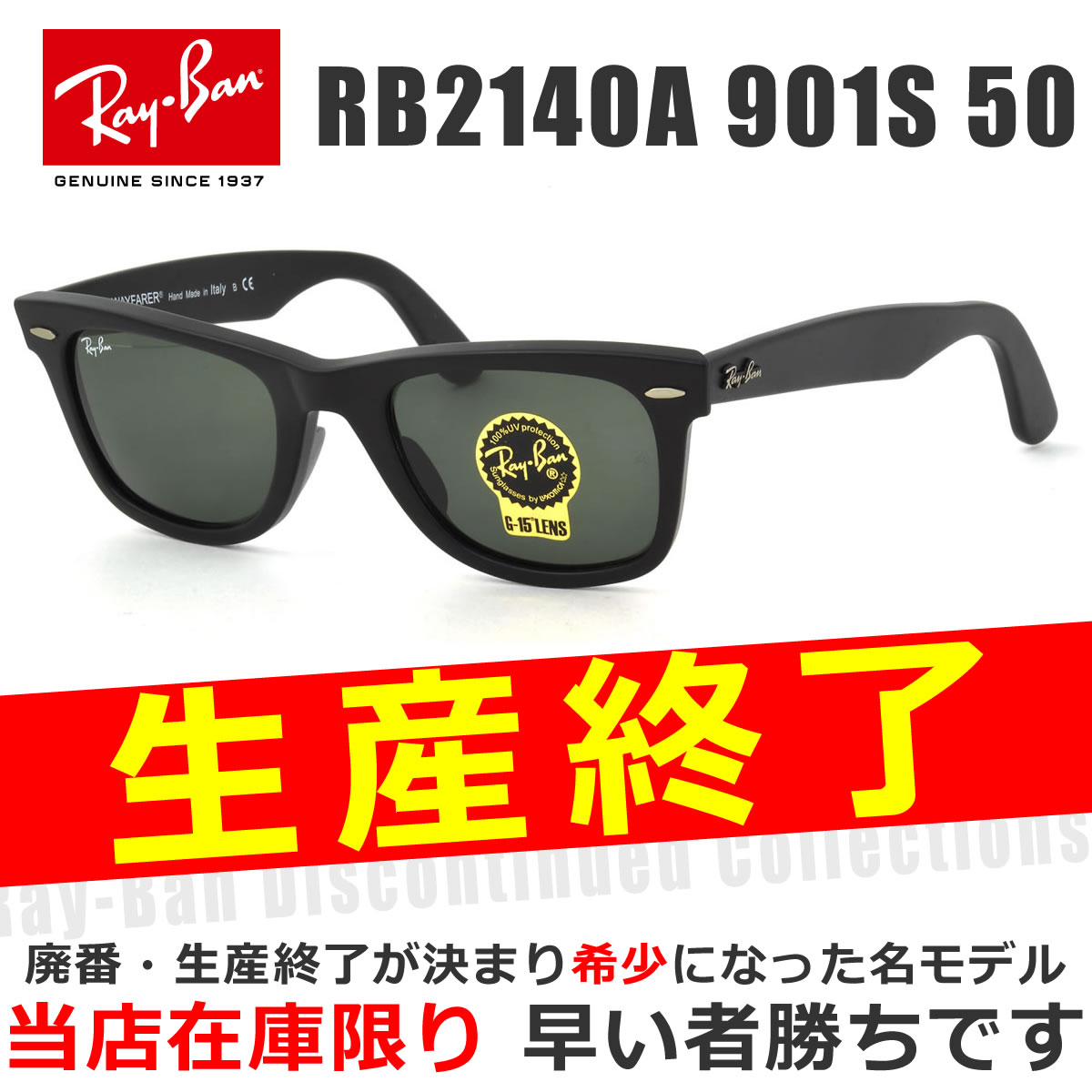 Ray-Ban(雷斑RayBan)太阳眼镜RB2140A 901S