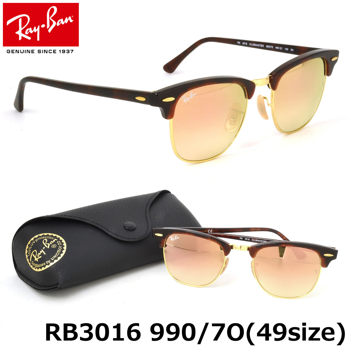 1b2924fbc RB3016 CLUBMASTER (club master) is a model for 09 years of the THE ICONS  collection. The club master added a taste of Ray-Ban to the material by the  design ...