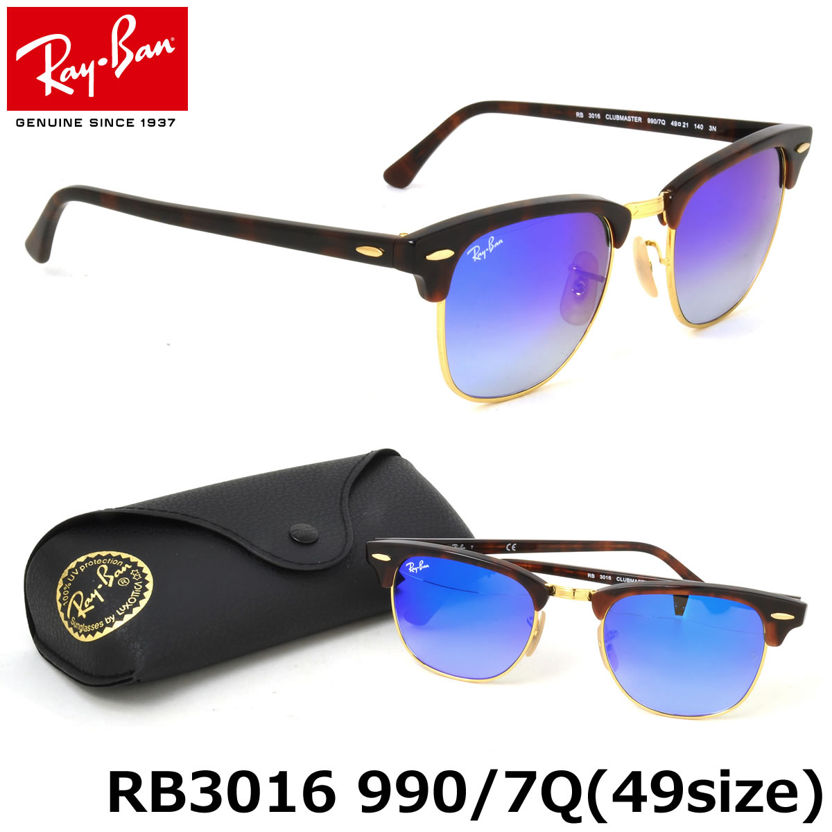 625b046839 Optical Shop Thats  Ray-Ban Sunglasses RB3016 990 7Q 49size ...