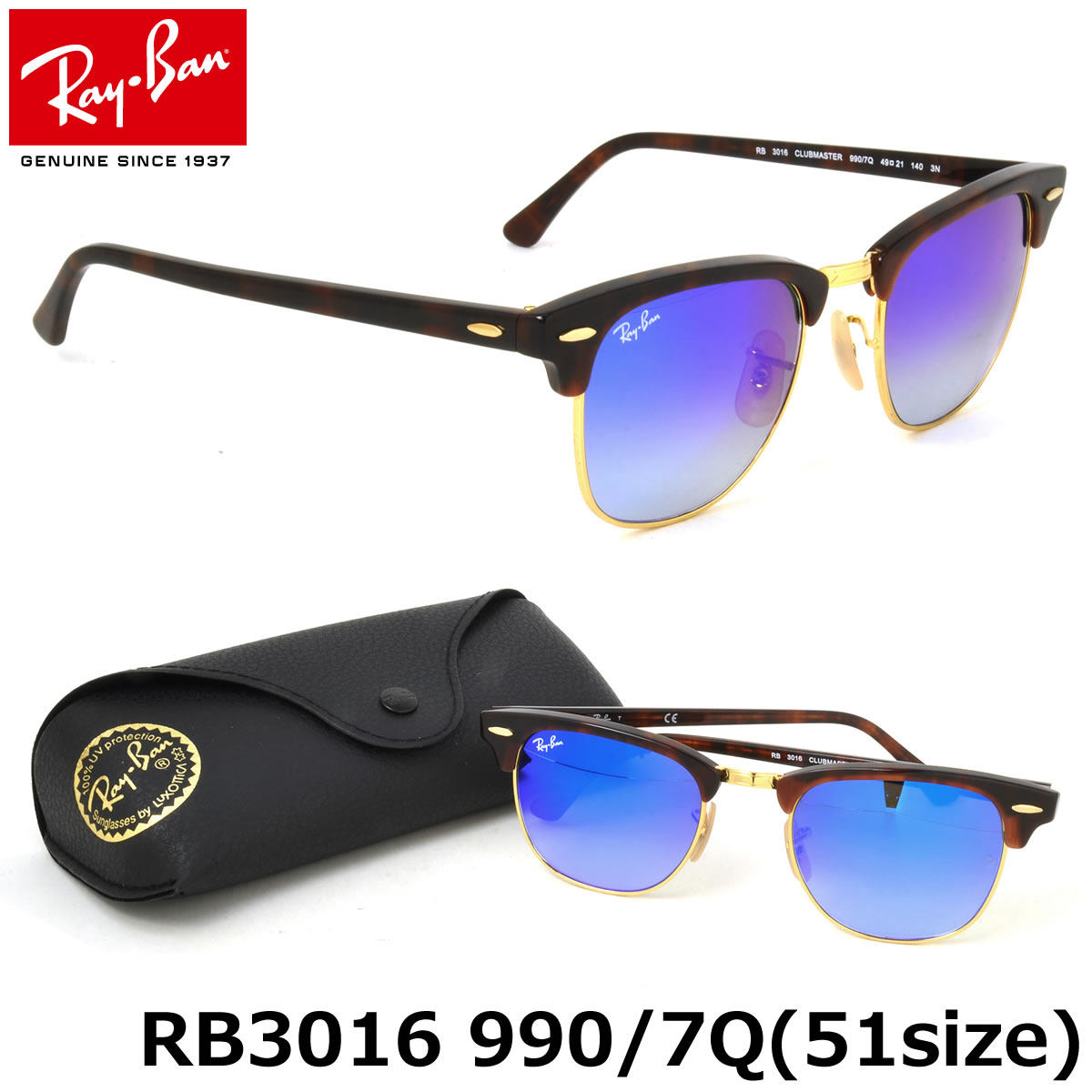 dcf46689dd97 RB3016 CLUBMASTER (club master) is a model for 09 years of the THE ICONS  collection. The club master added a taste of Ray-Ban to the material by the  design ...