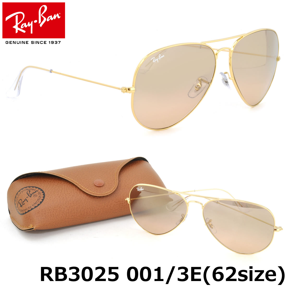 63108a8563 Ray-Ban Sunglasses RB3025 001 3E 62size(LARGE) ORIGINAL AVIATOR GENUINE NEW rayban  ray ban