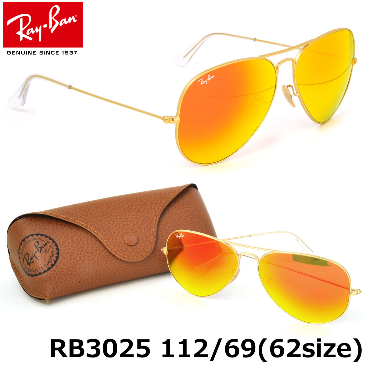 6cb5a6a1b9a Optical Shop Thats  Ray-Ban Sunglasses RB3025 112 69 62size(LARGE ...