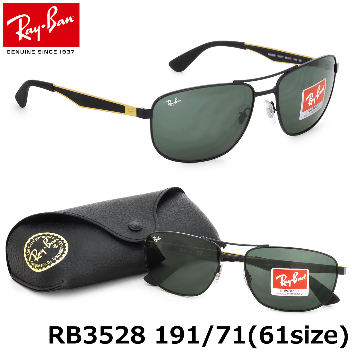 67cf4c1a07 Optical Shop Thats  Ray-Ban Sunglasses RB3528 19171 61size GENUINE ...